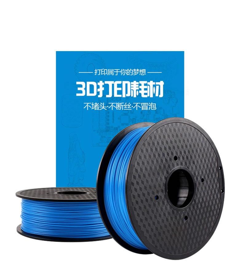 软胶tpu 3D打印耗材