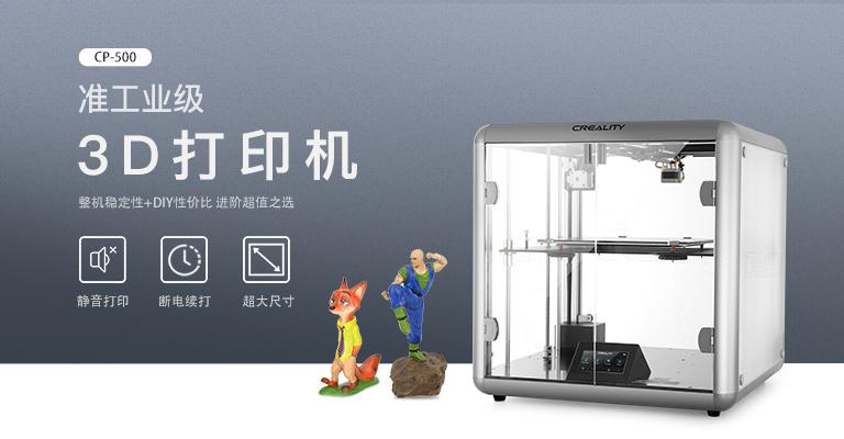 深圳智能教育mg游戏送彩金38厂家